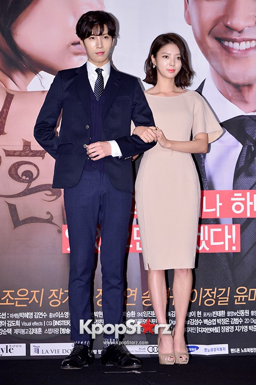 CSTV Drama 'The Greatest Marriage' Press Conferencekey=>12 count68