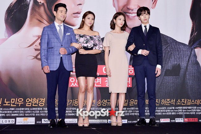 CSTV Drama 'The Greatest Marriage' Press Conferencekey=>13 count68