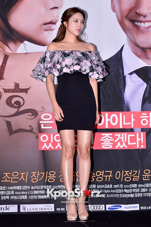CSTV Drama 'The Greatest Marriage' Press Conferencekey=>19 count68