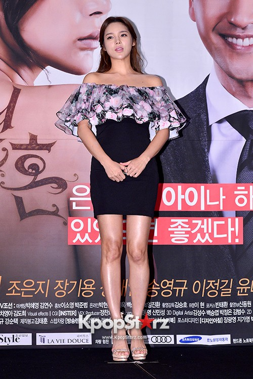 CSTV Drama 'The Greatest Marriage' Press Conferencekey=>21 count68