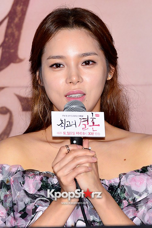 CSTV Drama 'The Greatest Marriage' Press Conferencekey=>31 count68