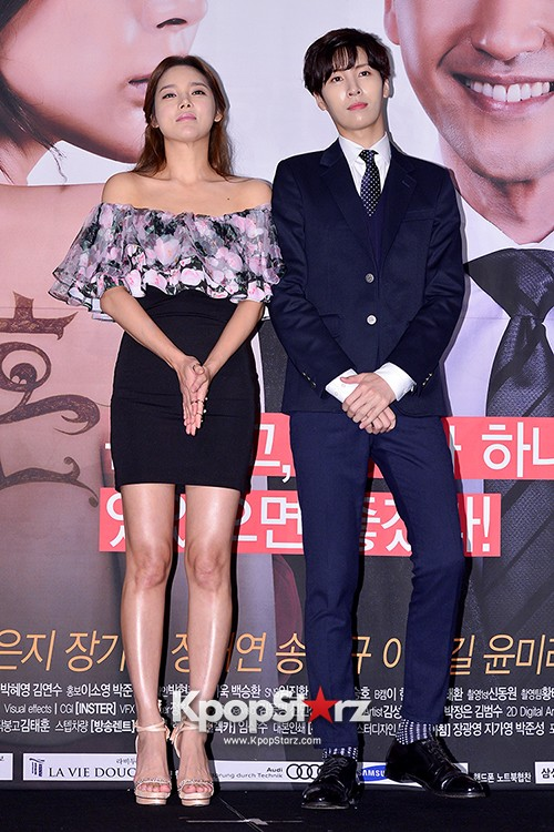 CSTV Drama 'The Greatest Marriage' Press Conferencekey=>35 count68