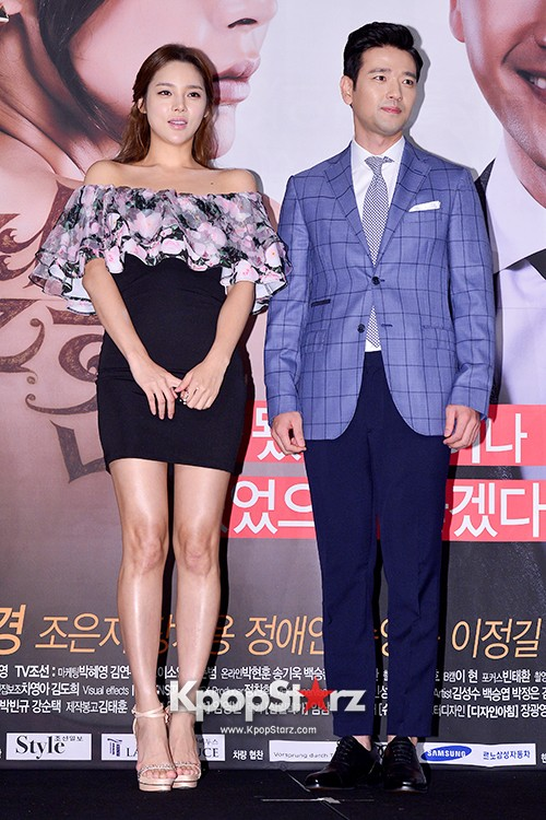 CSTV Drama 'The Greatest Marriage' Press Conferencekey=>40 count68