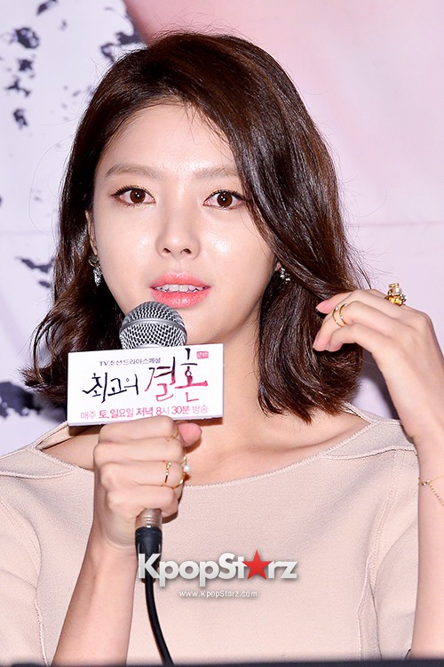 CSTV Drama 'The Greatest Marriage' Press Conferencekey=>55 count68