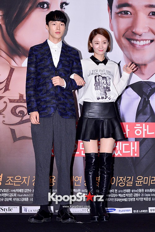 CSTV Drama 'The Greatest Marriage' Press Conferencekey=>60 count68
