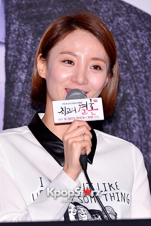 CSTV Drama 'The Greatest Marriage' Press Conferencekey=>67 count68