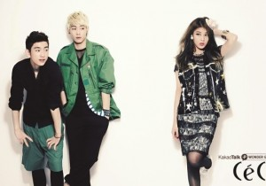 Wonder Girls' Yubin & JJ Project Team Up for 'CeCi'