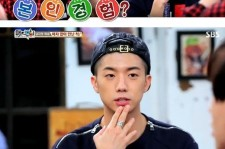 Wooyoung on 'Magic Eye'
