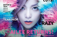 K-Pop vocalist Ailee is back with 'Magazine.'
