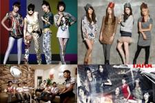 Korean Public Music Awards