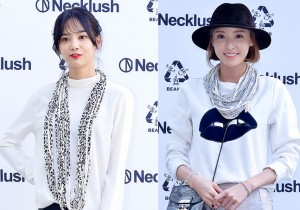 Yoon Seung Ah and Lee Da Hee Attend the Necklush Launch Event at Beaker