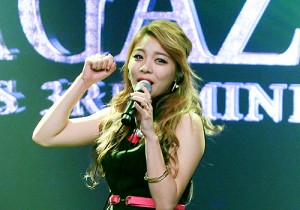 Ailee Holds a Comeback Showcase for Her New Mini Album Magazine[Performanc2]