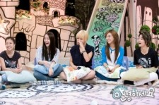 f(x), Park Jung Hyun Guest Appearance on KBS