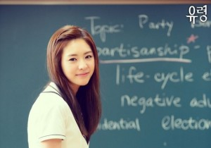 Lee Yeon Hee's Perfect Figure in School Uniform, For The First Time in Five Years