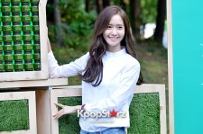 Girls Generation[SNSD] Yoona Attends 'Innisfree Play Green Festival 2014′