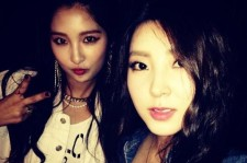 kwon sohyun picture with nam jihyun