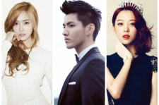 First Kris, then Jessica. Will f(x) Sulli be the next to leave?