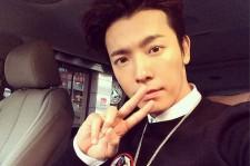 donghae handsome selfie