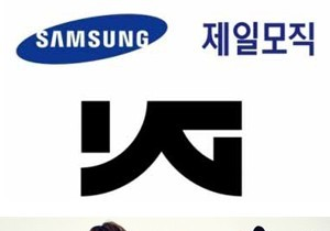 YG Partners With Cheil Industries To Create New Global Business 'Fashion Wave'