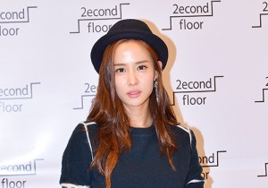 Jo Yeo Jung Visits Lotte Department Store 2econd Floor
