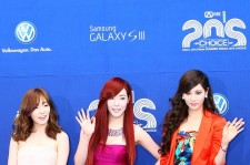 TaeTiSeo Attends Mnet 20's Choice Awards