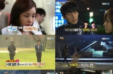 'Secret Garden' and 'A Gentleman's Dignity'
