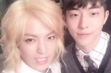 mib gangnam with nam joo hyuk