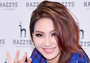 2NE1's CL at HAZZYS Accessories Fan Signing Event