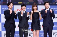tvN Drama 'Misaeng'Press Conference