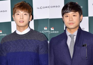 2AM's Jinwoon and Chun Jung Myung at IL CORSO X NICK WOOSTER Launching Event