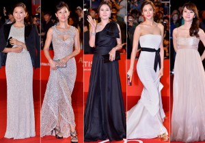 Kim Hee Ae, Do Ji Won, Moon So Ri and Soo Hyun and Lee Jung Hyun on the Red Carpet at the BIFF 2014