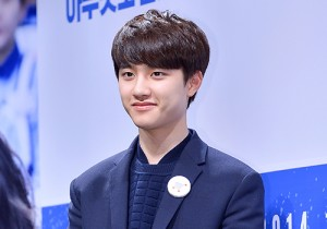 EXO's D.O at a Press Conference of Upcoming Film 'Cart'
