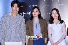 Celebrities Attend a VIP Premiere of Upcoming Film 'Scarlet Innocence'