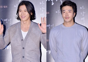Go Soo and Kwon Sang Woo Attend a VIP Premiere of Upcoming Film 'Scarlet Innocence'