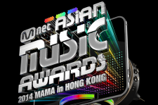 Mnet Asian Music Awards 2014