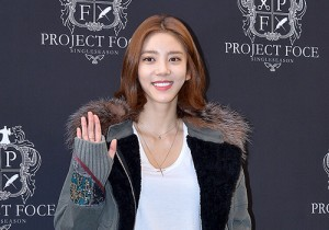 Son Dam Bi Attends a Project FOCE Launching Show Event