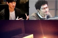 Jo Insung's gift to Tablo