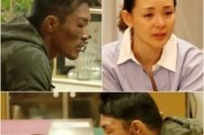 choo sung hoon swollen face yano shiho tears