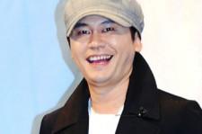 YG Entertainment CEO Yang Hyun Suk