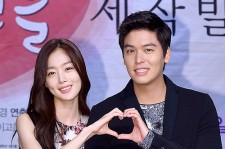 Lee Jang Woo and Han Sun Hwa at a Press Conference of MBC's upcoming drama Rosy Lovers