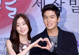 Lee Jang Woo and Han Sun Hwa at a Press Conference of MBC's upcoming drama Rosy Lovers