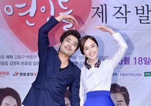 Kim Min Seo and Han Ji Sang at a Press Conference of MBC's upcoming drama Rosy Lovers