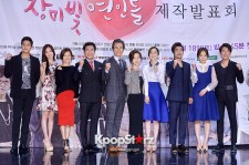 Press Conference of MBC's upcoming drama Rosy Lovers