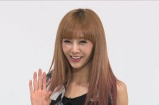 G.NA, 'Earning Millions With Events' Admitted