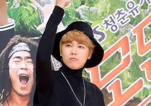 F.T. Island Lee Hong Gi at a Press Conference for SBS Drama 'Modern Farmer'