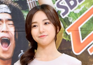 AOA's Mina at a Press Conference for SBS Drama 'Modern Farmer'