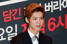 Luhan's Lawsuit Against SM Entertainment Continues To Recieve Focus