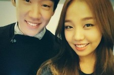 Baek Ah Yeon Support For Bernard Park Lets Keep Moving Forward