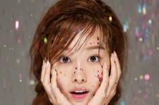 song jieun 25 interview