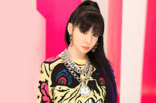 Park Bom Gotta Be You Halloween Costume 4